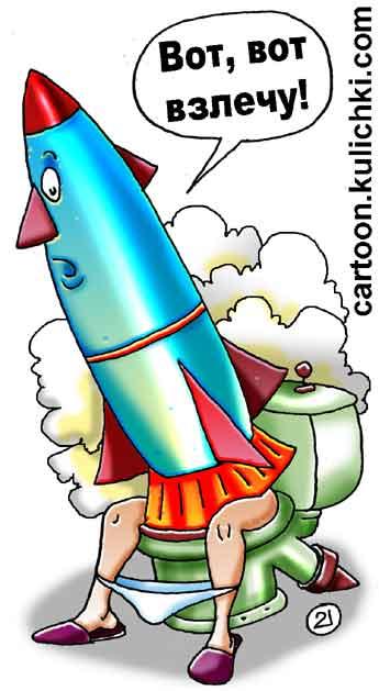 Анекдот Никулина Про Запуск Ракеты